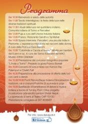 programma Divali 2015